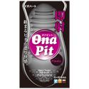 便利套 肉褶型(Ona Pit Pleats ):圖案1