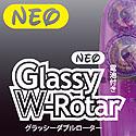 Neo Glassy W Rotar
